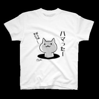 PygmyCat suzuri店のはまったニャンTシャツ