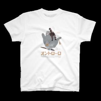 TRINCHのオントローロ 2016Tシャツ