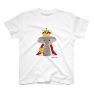 ゾウの王様 Tシャツ