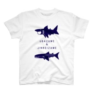 UBAZAME & JINBEIZAME Tシャツ
