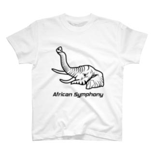 African Symphony【Bタイプ】 Tシャツ