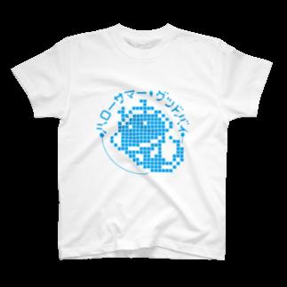 ハローサマー・グッドバイの『ハローサマー・グッドバイ』ロゴTシャツ Tシャツ