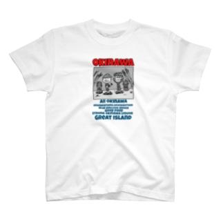 ウチナーTシャツ復刻版 Tシャツ