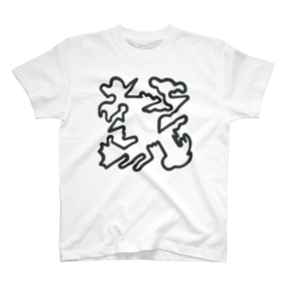 parallel square Tシャツ