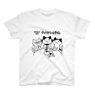 テイクハートタイムTシャツ(黒線) Tシャツ