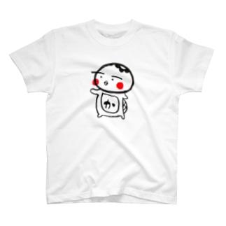 かっぱちゃんです。 Tシャツ