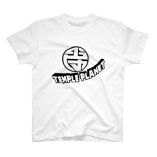 TEMPLEPLANET 2016 Tシャツ
