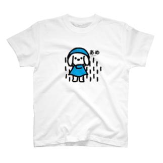 あめふり Tシャツ