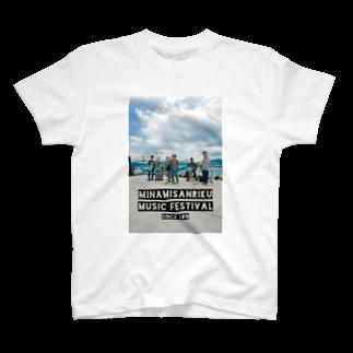 南三陸音楽フェスティバル実行委員会の【海】南三陸音楽フェスTシャツ