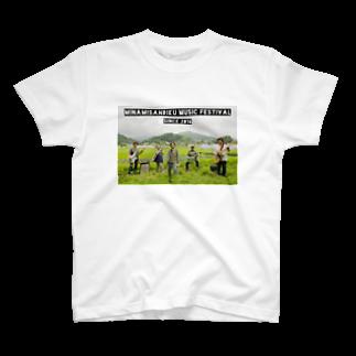 南三陸音楽フェスティバル実行委員会の【里】南三陸音楽フェスTシャツ