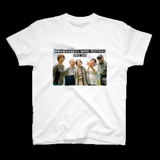 南三陸音楽フェスティバル実行委員会の【人】南三陸音楽フェスTシャツ