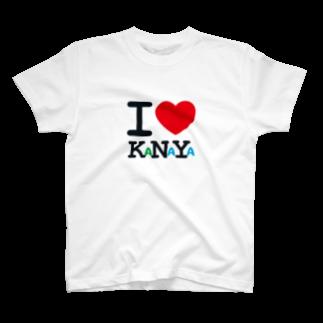 ミカトリエのI♥KANAYA Tシャツ