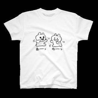 エナメルストア SUZURI店の今日もほどよくおしごとをしたTシャツ