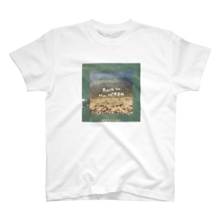 Back to the OCEAN Tシャツ