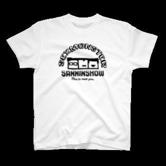 三人称 公式グッズショップ 『SANNIN SHOP』の三人称セクモンTシャツTシャツ