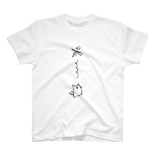 ライフルねこさん Tシャツ