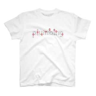 8-bit plumbing  Tシャツ