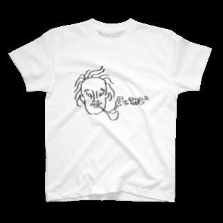 CocolateのE=mc2 Tシャツ
