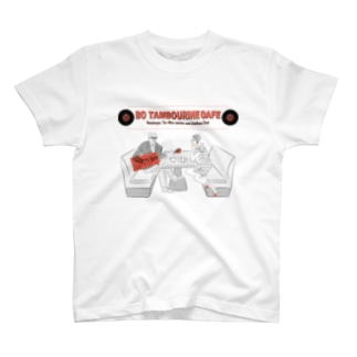 BO TAMBOURiNE CAFE Tシャツ