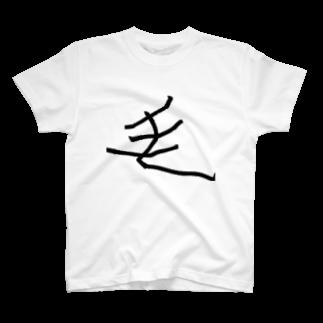 n3の毛 Tシャツ