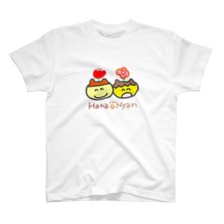ぷりんちゃんと(ロゴ入) Tシャツ