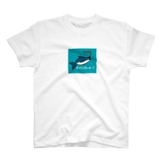 犯人は釣り人。 Tシャツ
