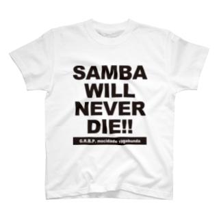 SWND_BK Tシャツ