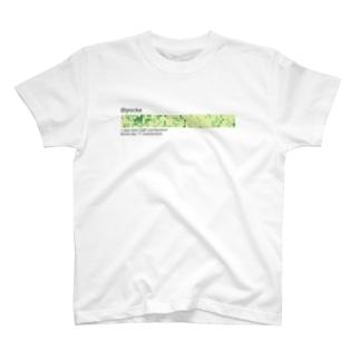 丹精込めて育てた芝です Tシャツ