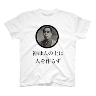 1万円札の人 Tシャツ