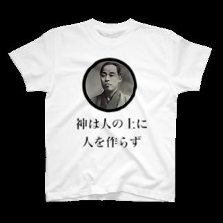 偉人パーカーの1万円札の人Tシャツ
