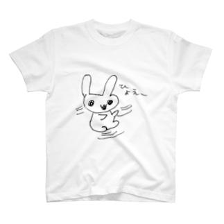 肉食うさぎ ひょえー Tシャツ