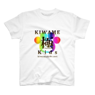 極KIDS by Kiz Original Design Tシャツ