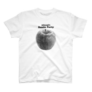 南のデッサン「リンゴ」 Tシャツ