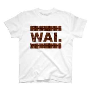 WAIT(板チ◯コ) Tシャツ