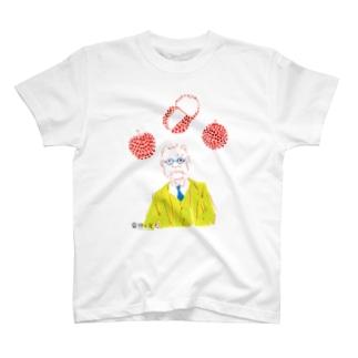 【果物と文人】内田百閒とライチ Tシャツ