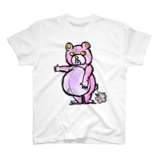 人食いグマ Tシャツ