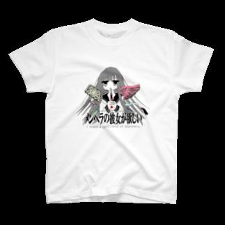 リリカルロリカルのgirl friend.2Tシャツ