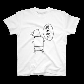 カタガキナシ オフィシャルグッズショップの神Tシャツ