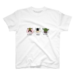さくらもち やきもち かしわもち Tシャツ