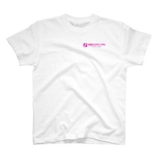 ちばとぴ4 Tシャツ