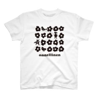 koko_ha_shop. onnellinen Tシャツ