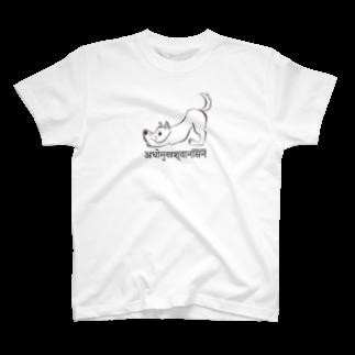 komomoaichiのダウンドッグ(white系)Tシャツ