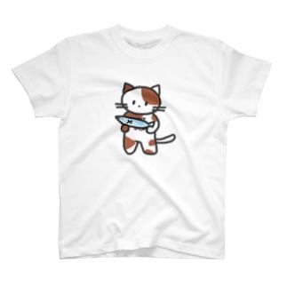 おさかなたべよ? Tシャツ