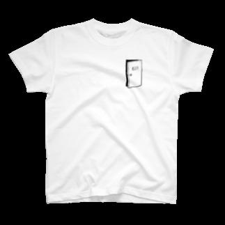 ストロウイカグッズ部の心のドアTシャツ