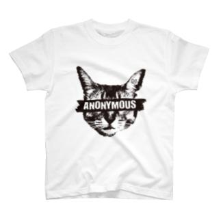 アノニマス・キャット Tシャツ