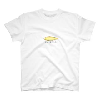 わかさぎフリッター Tシャツ