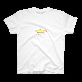 ストロウイカグッズ部のわかさぎフリッターTシャツ