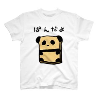 ぱんだよ Tシャツ