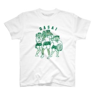 AMACHAN(青のり色) Tシャツ