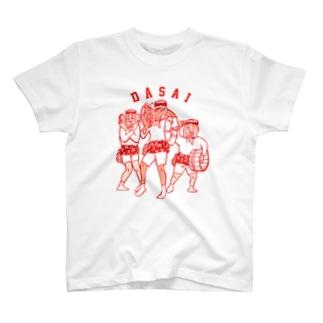 AMATHAN(赤) Tシャツ